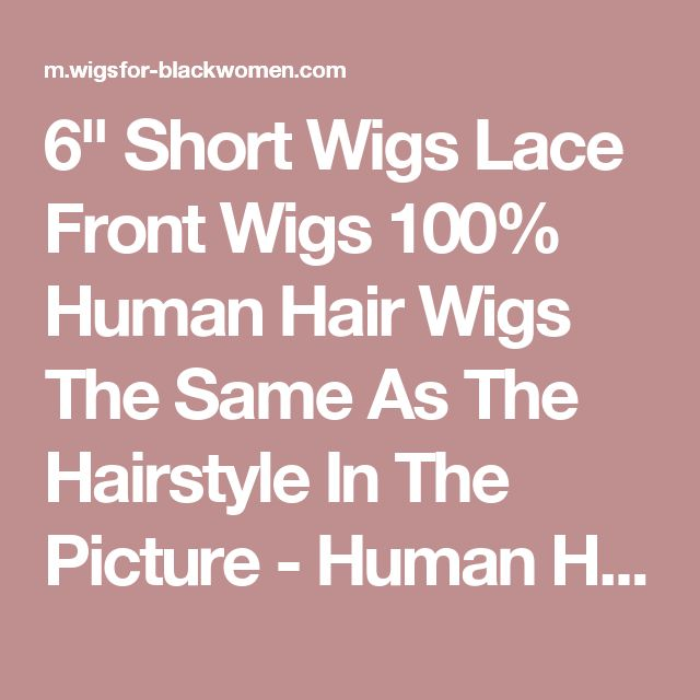 "6"" Short Wigs Lace Front Wigs 100% Human Hair Wigs The Same As The Hairstyle In The Picture - Human Hair Wigs For Black Women"