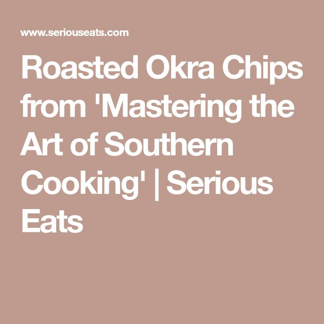 Roasted Okra Chips from 'Mastering the Art of Southern Cooking' | Serious Eats
