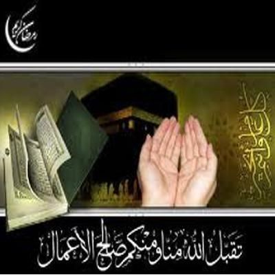 #Powerful Dua Spells +91-8769312889 To Make Someone Fall In Love With you