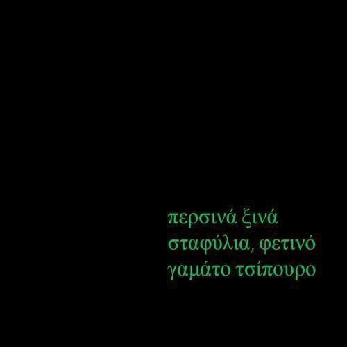 e7130f46f57554e41927e233c5e25a70.jpg (500×500)