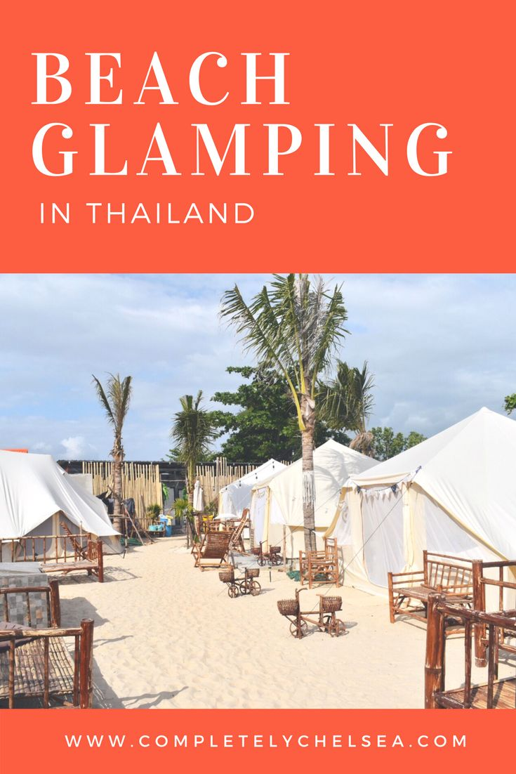 Blog post from www.completelychelsea.com Ever wanted to try Glamping on the beach? Take a look at this gorgeous Thailand experience! #glamping #camping #beach #thailand #phuket #beachcamping #beachglamping #beachgetaway #phuketbeach #thailandhotel #thailandaccommodations