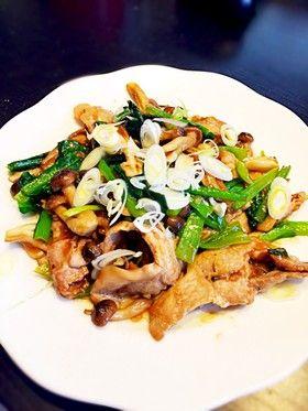 小松菜としめじと豚肉の中華炒め by 娘が可愛すぎ [クックパッド] 簡単おいしいみんなのレシピが264万品