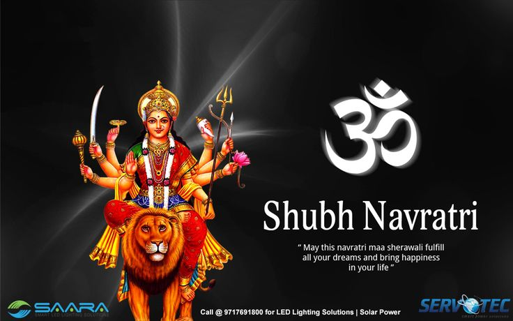 Today is first NAVRATRA. May GOD DURGA give prosperous to you and to your family. May her blessings be always with you. JAI MAATA DI. Happy Navratra! Call @ 9717691800 for LED Lighting Solutions | Solar Power Solutions #navratri #happynavratri #saaraled #servotech