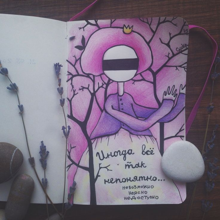 #lavender #лаванда #цветы #Молескин  #Moleskine #цветок #flower #blossom #bloom #floret #lilaceous #lilac #purple #violet #mauve #magenta #unclear #incomprehensible #understandable #clearly #incomprehensibly #mystery #puzzle #enigma #conundrum #mysterious