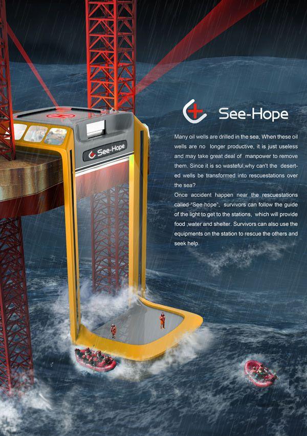 See-Hope – Survivors Shelter at Sea by Prof. Peng Ren, Cheng Zhang, Gao Xiang, Jiang Shanyong, Jin Xiaoneng, Lou Xiaolong, Wang Ling'en, Ye Siqiao & Zhu Bingzhi