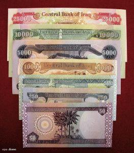 Iraqi Dinar News - http://globalcurrencyreset.net/iraqi-dinar-news/  visit http://globalcurrencyreset.net