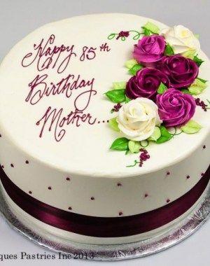 Best 25 Simple Birthday Cakes Ideas On Pinterest