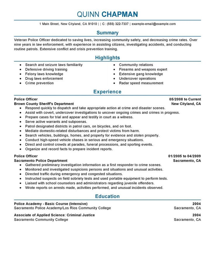 police officer resume sample 1283 httptopresumeinfo2015 - Military Resume Builder Free