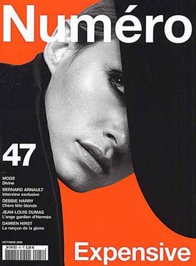 Amber Valetta on the Oct cover of Numero magazine. Expensive?