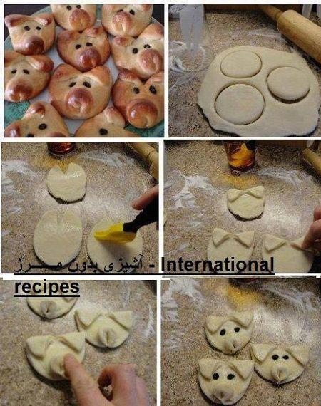 Dekoracje potraw - GastroMonia