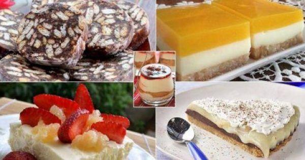 Τα γλυκά ψυγείου αποτελούν μία ξεχωριστή κατηγορία επιδορπίων για το καλοκαίρι, η οποία καθιερώθηκε από μαμάδες προηγούμενων γενιών που πειραματίστηκαν με