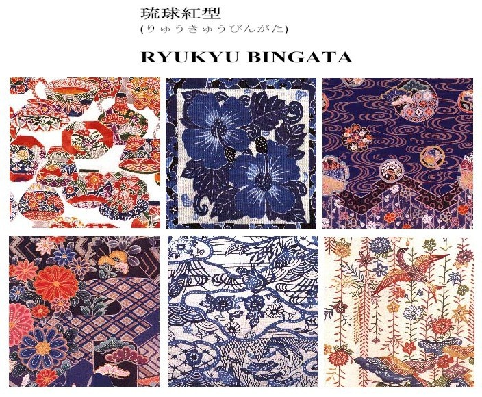 Ryukyu Bingata hand stenciled and dyed Kimono made from these fabrics were once worn by royalty ...their colors are distinctive to Okinawa