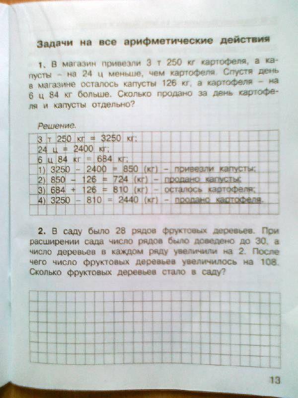 Книга обж 9 класс новая редакция воробьев читать