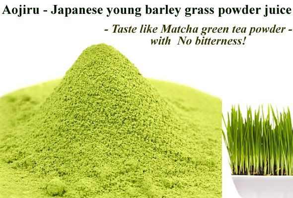 30 servings /per 2oz(57g) :Hot & Cold Water Soluble  ★  AOJIRU - Japanese Young Barley Green Grass Powder Juice is taste like Matcha Green tea powder with No Bitterness!  ● 100% Pure & Natural, Just Young Barley Green Leaf Powder! ● No additives & No artificial color