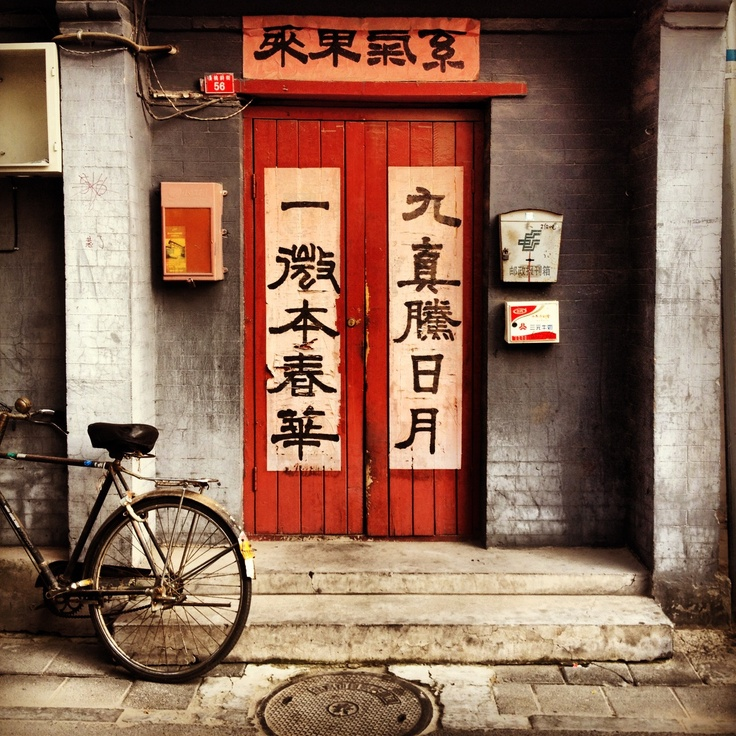 339 Best Chinese Doors Images On Pinterest Windows