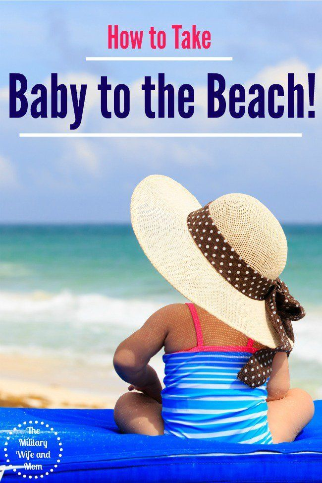 17 Best ideas about Baby Momma on Pinterest