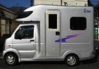 CC Outtake: Suzuki Kei-Class Pop-Up Motor Home