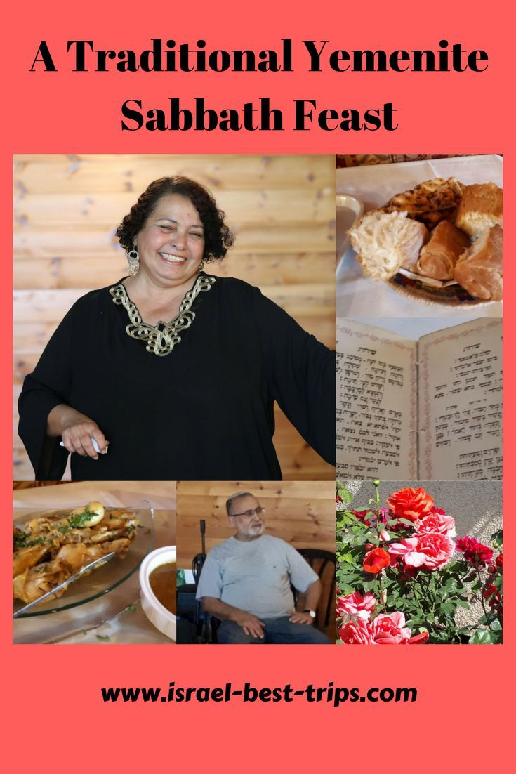 Matte Yehuda Food Festival Preview Food For The Stomach And Soul Food Festival Israeli Food Traditional Food