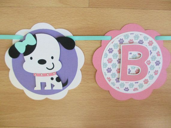 Dog Puppy Birthday Party Shower Banner Sign by PeachyPaperCrafts