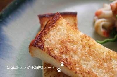 焦がしバター醤油トースト