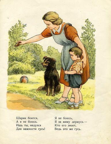 """kid_book_museum: А.Иванов. """"Про Толю"""" (худ. Е.Волянская-Уханова, Б.Уханов)"""