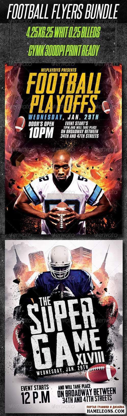 Американский футбол - спортивный флаер - исходники для Фотошоп   American Football Flyer Bundle