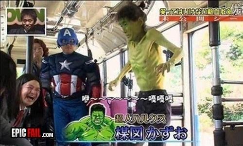 楳図かずおの超人ハルク | A!@attrip