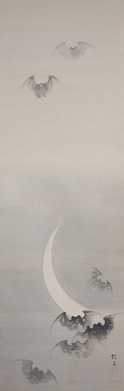 Konoshima, Okoku 木島 桜谷 (1877 - 1938), Bats and Crescent Moon.