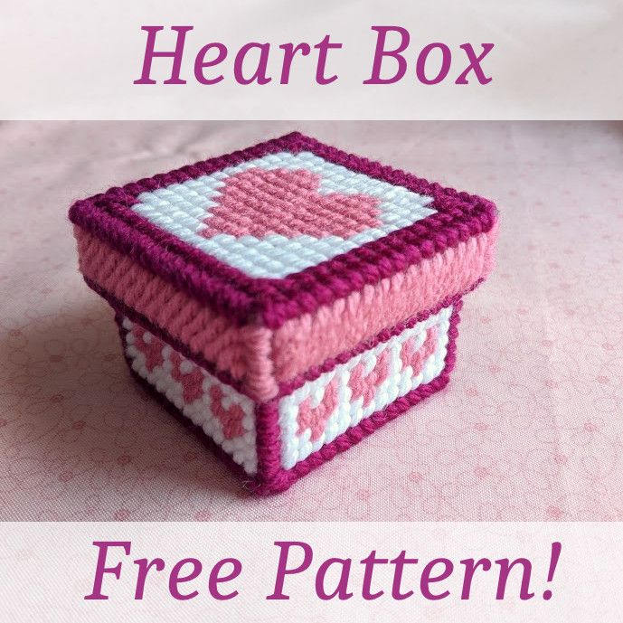 Heart Box, free plastic canvas pattern, 1/3