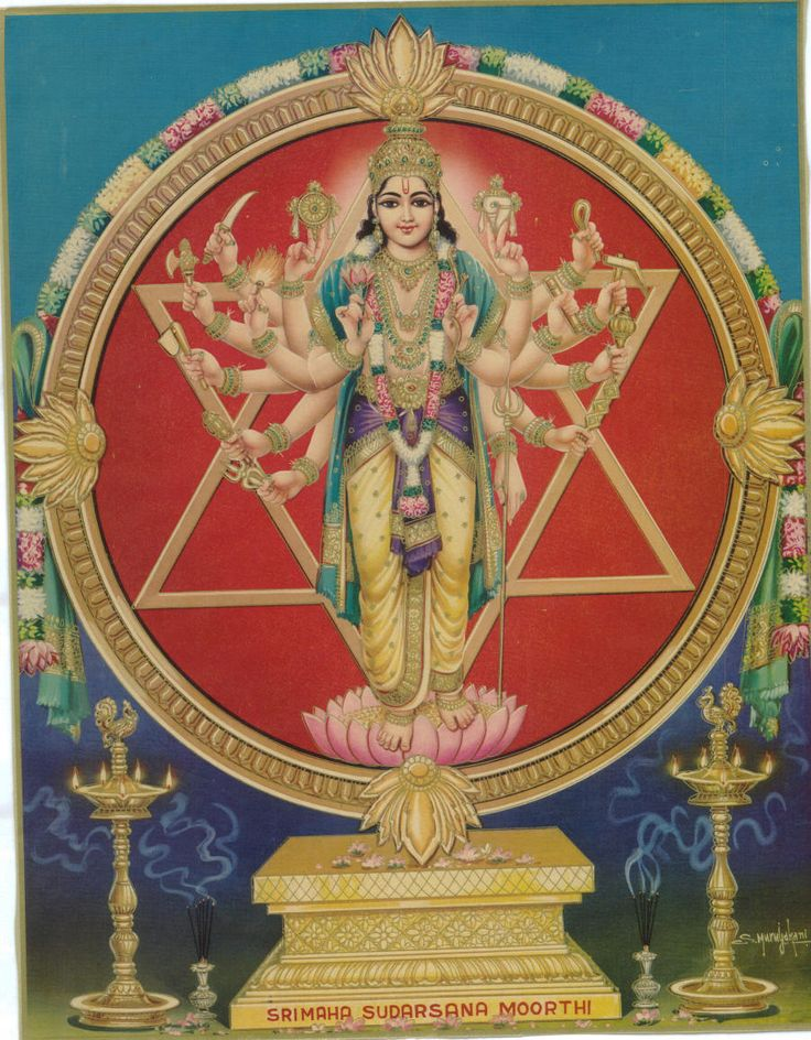 Lord Maha Sudarsana Moorthi... Sudarsana Chakra of Lord Vishnu...