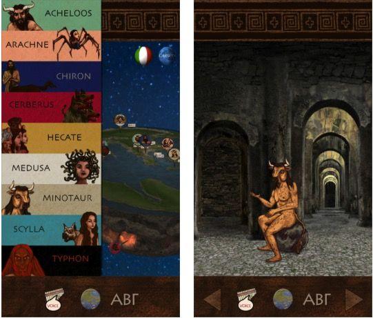 Su iPhone il mito rivive con lapp Mostri Mitologici