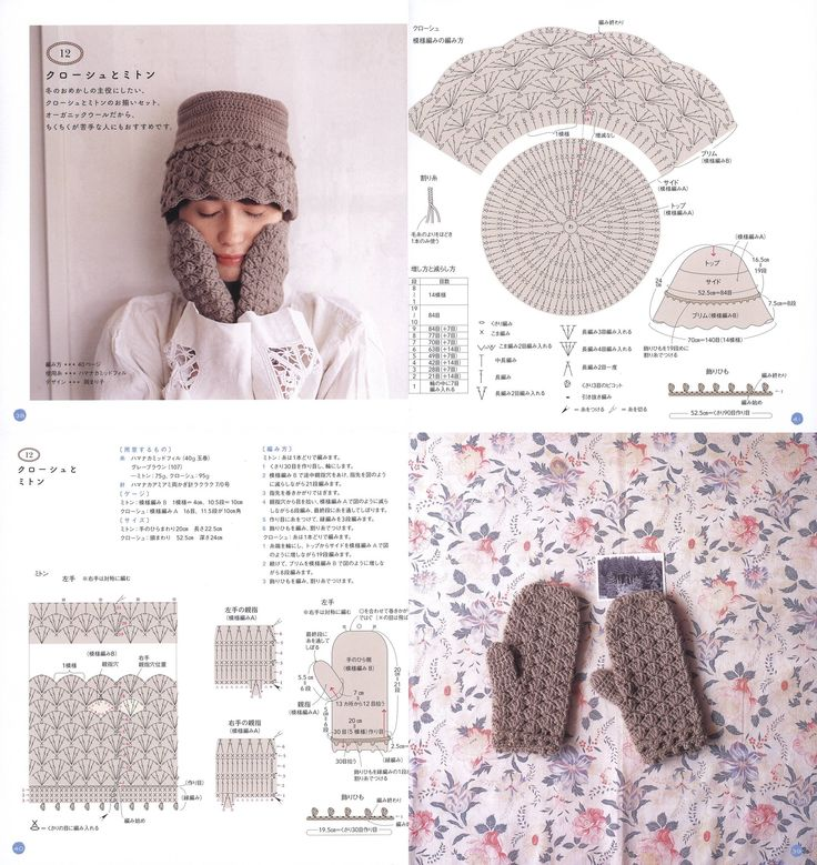 Crochet cloche with matching mitts