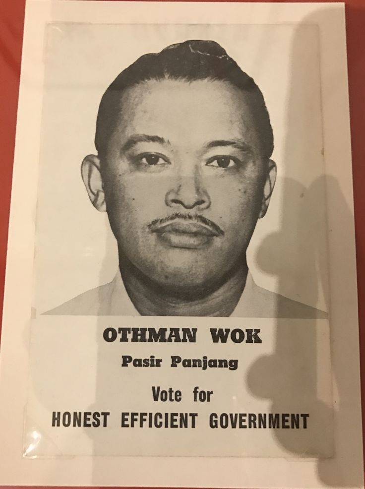 This poster intends to persuade the audience to vote and elect for Mr Othman Wok as the MP of Pasir Panjang. The use of dominance is evident from the depiction of his face occupying more than half of the poster, which captures the attention of people which is the first thing they would have observed.