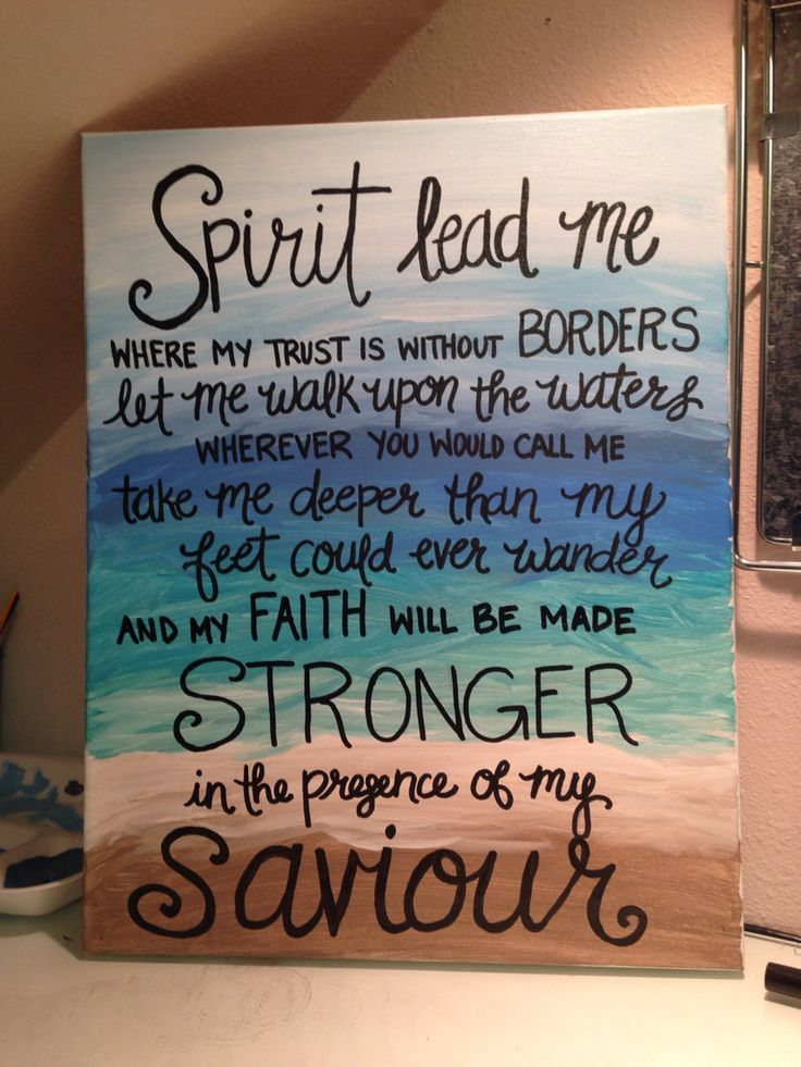 Hillsong Oceans canvas art