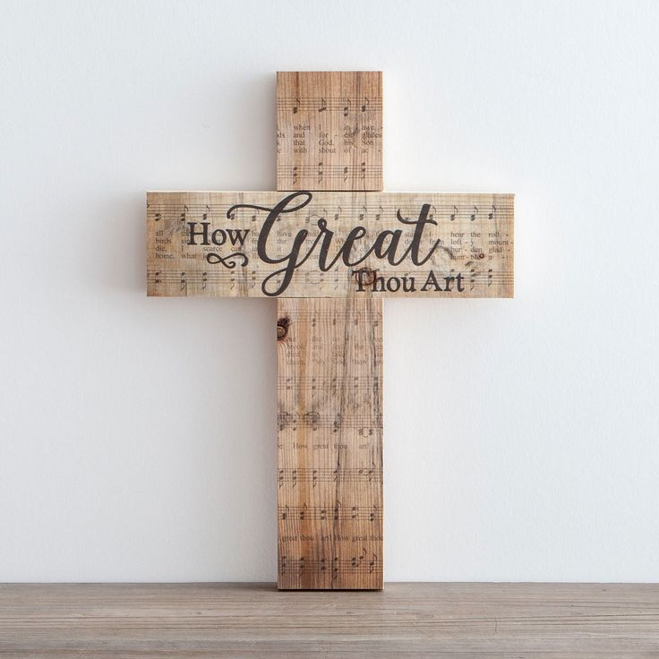 How Great Thou Art - Wooden Cross