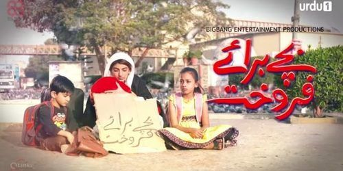 Pakistani TV Dramas Online : Very Romantic drama Watch Full Drama on http://s3tv.com/ | jollylive