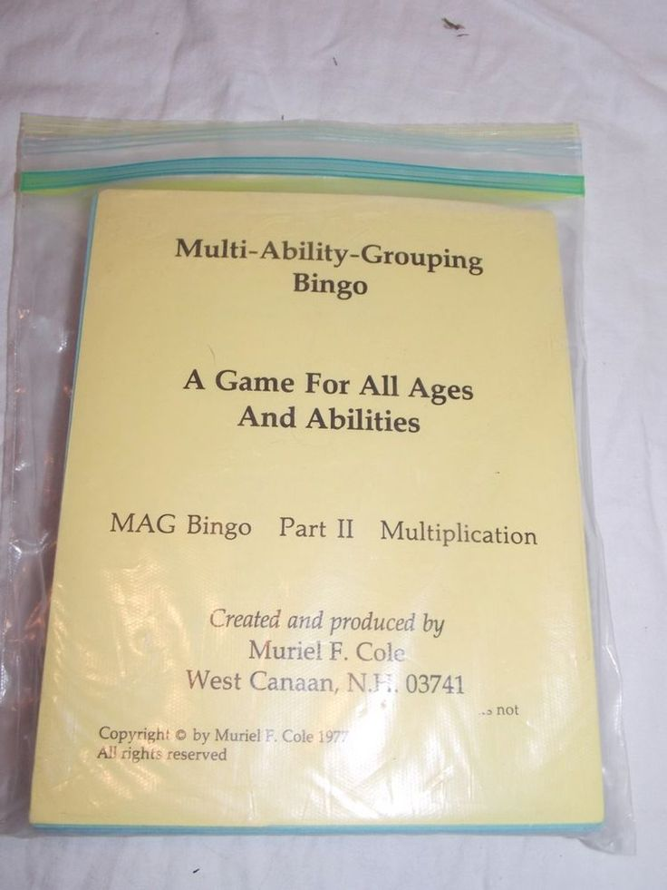 Multiplication Bingo Multi-Ability Grouping Bingo Part II  Muriel F Cole Game