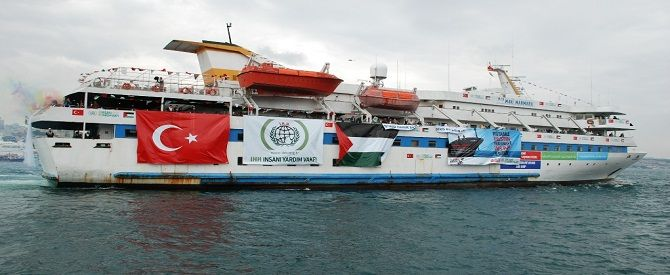 Mavi Marmara Saldırısının 4. yıl dönümü - TRT Türk Haberler