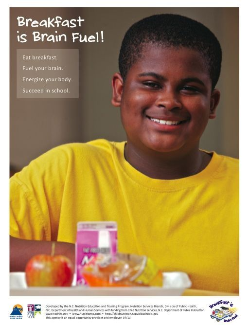 One of many Brain Fuel resources available from NC Child Nutrition Programs