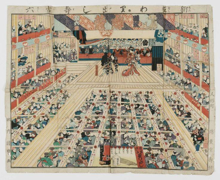 歌川国麿: Board game - ボストン美術館