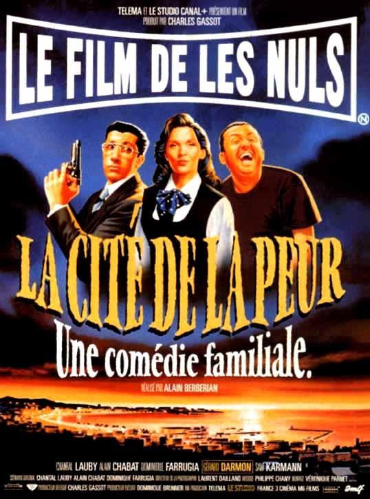 La cité de la peur - Alain Berbérian (1994). Vous voulez un chewing-gum ? Oh, non, merci. Oh si si, prenez un chewing-gum, Émile.