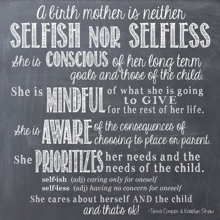 Adoption quotes; I am an adoptive mother and Katelyn is a birth and adoptive mother.  We think this explains why birth mothers don't like to be called selfless sometimes.