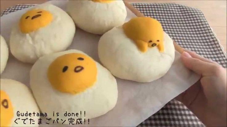 How to make Gudetama Egg bread! The egg is rich with cheese, it so delicious! 最近パン作りにハマっています^^ ちょっと工程は多いですが、ふかふかのパンに濃厚チーズタマゴの相性は抜群!とても美味しかったです! かぼちゃで着色するのが面倒...