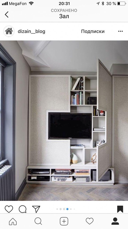 Wohnzimmerwand Ideen, Tv Wandhalterung, Tv Wand Wohnzimmer
