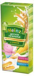 Хайнц печенье детское 6 злаков с 5 мес 180г  — 92р. ------------ Детское печеньице Heinz    Когда врач рекомендует расширить рацион малыша, предложите ему детское печеньице Heinz. Оно обеспечит Вашего малыша полезными для растущего организма веществами и внесет разнообразие в его рацион. Детское печеньице Heinz содержит только натуральные ингредиенты, дополнительно обогащено витаминами и минералами, быстро растворяется в молоке или во рту малыша. А самое главное – печеньице имеет очень…
