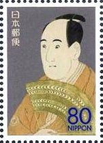 東洲齋写楽 「三代沢村宗十郎の大岸蔵人」 浮世絵