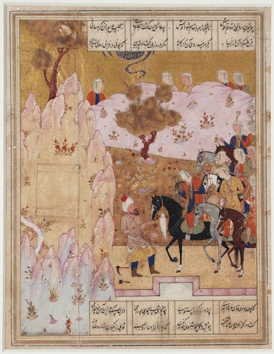Shirin Visiting Farhad at Mount Behistun, Page from a Manuscript of the Khamsa (Quintet) of Nizami | LACMA Collections