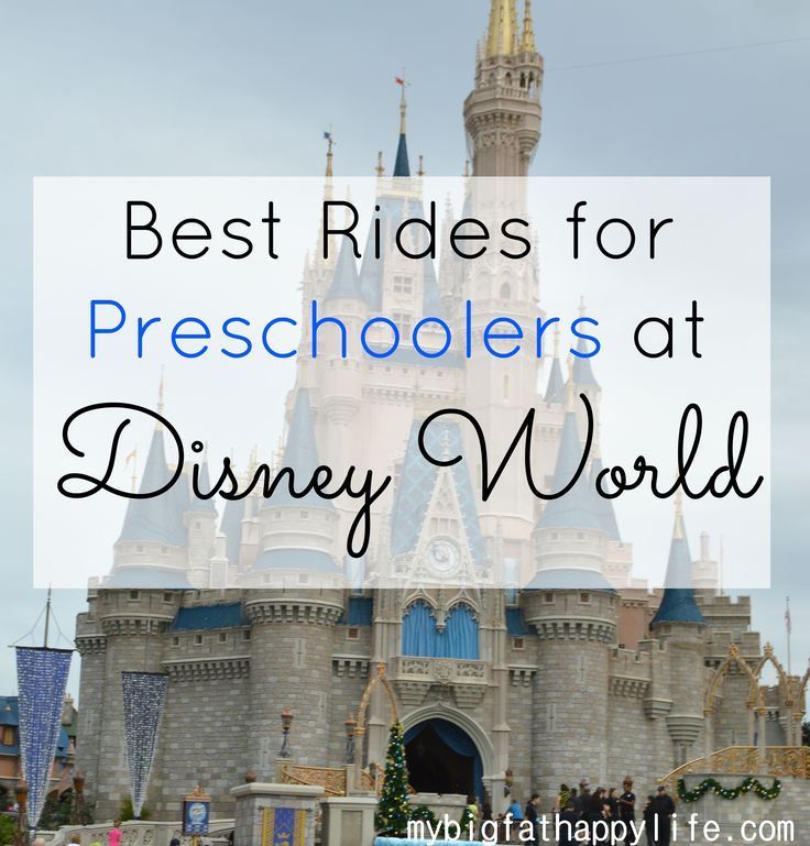 Best Rides for Preschoolers at DIsney World; Magic Kingdom, Epcot, Hollywood Studios, Animal Kingdom