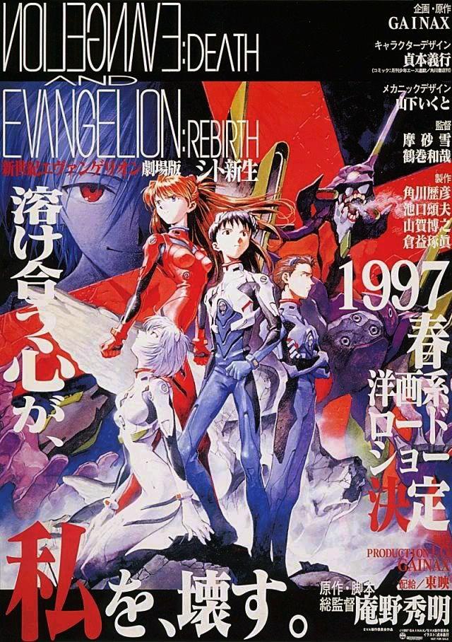 Neon Genesis Evangelion The End of Evangelion Poster Japan Anime Movie version Ⅱ