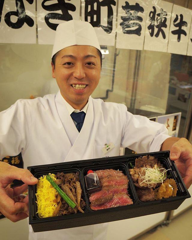 こちらは「日本料理 懐石 やなぎ町」の「若狭牛西武福井店限定食べくらべ膳」。若狭牛をステーキと焼きしゃぶ、しぐれ煮の3種類で食べられる贅沢な逸品!しかも、ご飯は福井の新ブランド米「いちほまれ」!!実演販売なので出来立てを頂けますよ♪  http://www2.pref.fukui.lg.jp/press/view.php?cod=6EAe0215089313399a&whence=1  #福井県 #福井市 #西武福井店 #西武 #福井 #グルメ #美味しい #お土産 #イベント #食べ比べ #食べ歩き #肉 #和食 #ステーキ #お弁当 #買い物 #fukui #japan #event #food #market #beef #lunch #shopping #shop #instafood #delicious #yummy #special #rocal